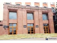 Правила приема в орловский медицинский университет лом меди цена в москве в Ладыгино